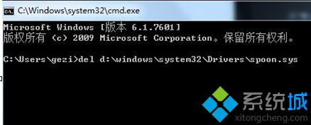 输入del X:\windows\system32\Drivers\DsArk.sys