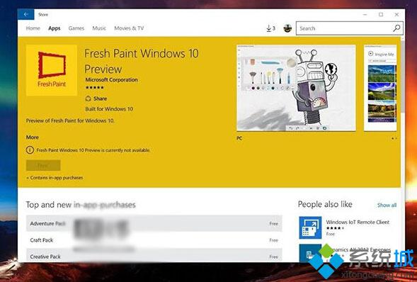 Win10 UWP版《Fresh Paint》已经现身