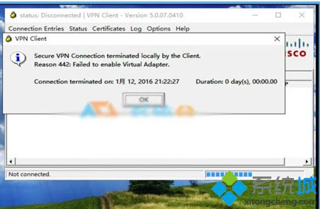 Windows10系统下思科Cisco VPN Client停止工作