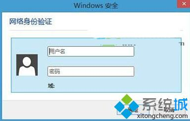 windows安全