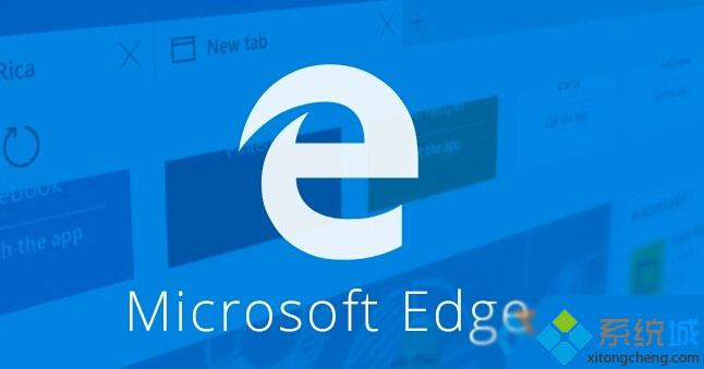 Windows10 Edge浏览器
