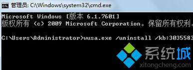 输入:wusa.exe /uninstall /kb:3035583
