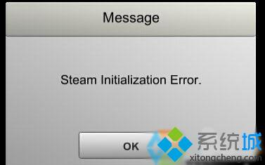 steam initialization error