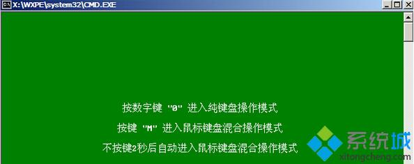 Win10系统开机失败提示missing operating system的解决步骤3