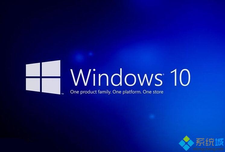 windows10系统