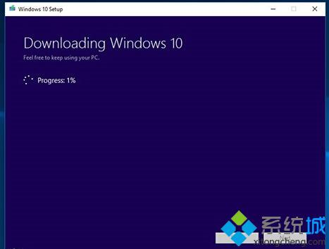 下载Windows10系统