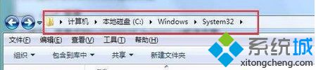 C:\Windows\System32目录
