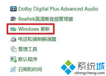 "点击""Windows 更新"""
