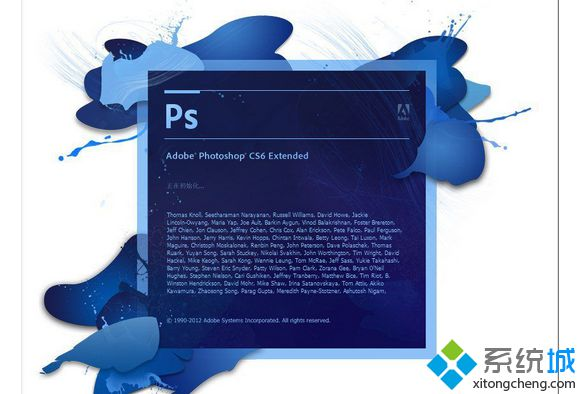 Win8.1安装photoshop软件提示please uninstall and reinstall the product