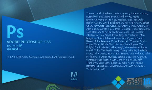 win7安装Adobe Photoshop CS5时出现adobe photoshop程序错误如何解决