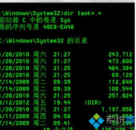 进入C:\Windows\System32目录