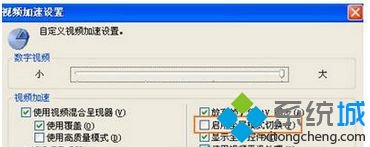 打开Windows Media Player播放器