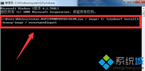 "输入""DISM.exe / image: C: [windows7 install]/ cleanup-image / revertpendingact"""