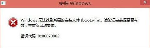 安装windows