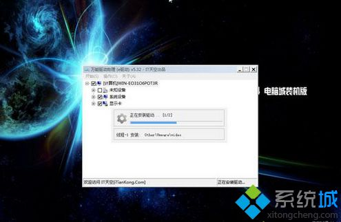 windows7 破解版版