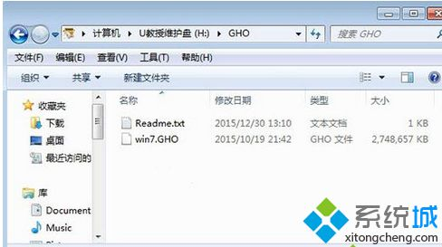 windows 7破解版iso镜像