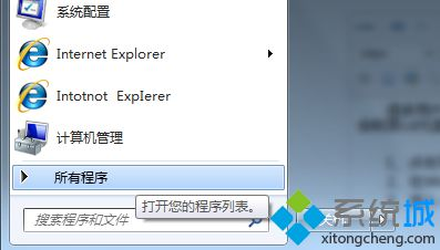 点击Windows Media Play