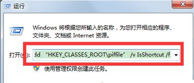 "cmd /k reg add ""HKEY_CLASSES_ROOT\piffile"" /v IsShortcut /f"