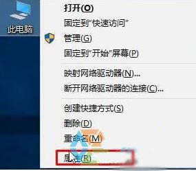 win10 pagefile.sys文件的删除步骤1