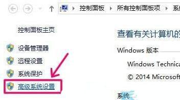 win10 pagefile.sys文件的删除步骤2