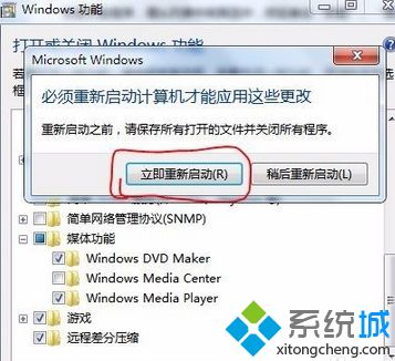 Windows Media Center 就消失