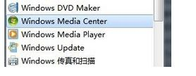 删除windows media center