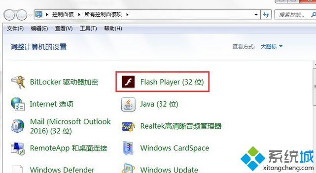 "找到""flash player"""