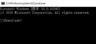 windows10系统使用命令行查看激活信息的技巧