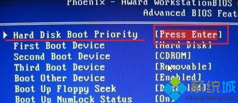 Win10系统提示reboot and select proper boot device如何处理