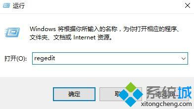 Windows10系统flash player卸载了如何找回
