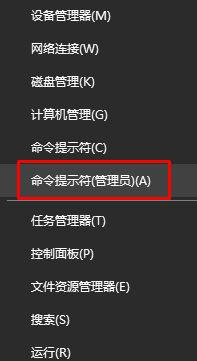 Win10 nvidia geforce experience无法登陆的解决方法