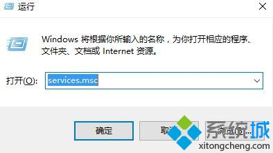 Windows10系统关闭windowssearch的方法