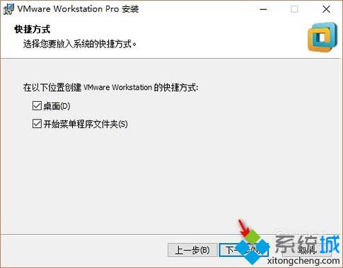 windowsxp系统安装虚拟机VMware Workstation12教程
