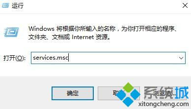 win10系统如何打开Diagnostic System Host服务