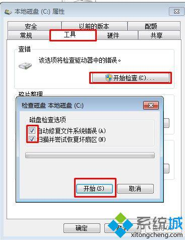 how to delete pagefile.sys from win 7