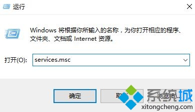 win10 Windows License Manager Service服务未运行如何解决