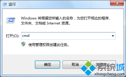 Windows7命令提示符界面颜色如何修改(图文)