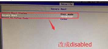 source boot设置为disabled