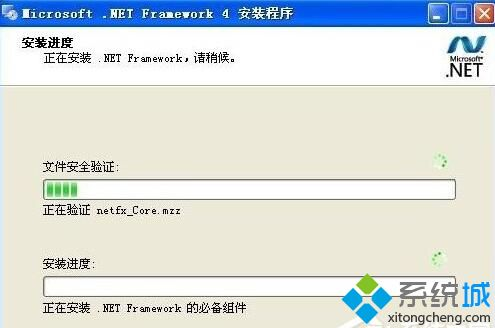 "XP系统提示""unable to find a version of the rutime""的解决步骤5"