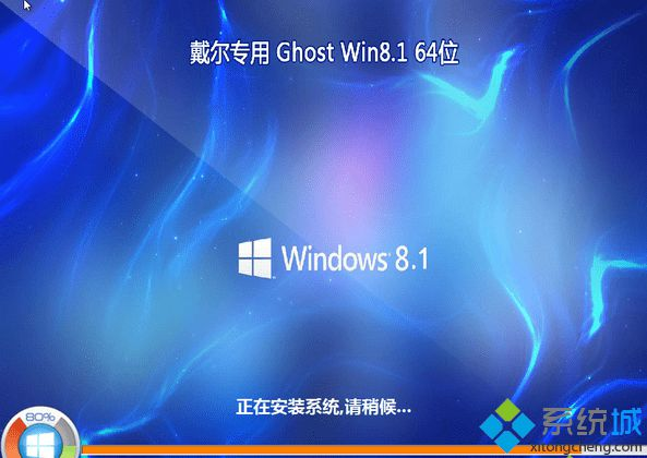 windows8.1免费中文版下载地址(中文版iso镜像系统)