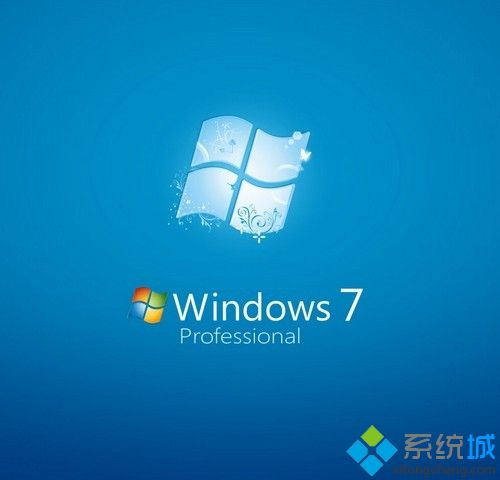 Win7每次玩游戏会弹出kprcycleaner.exe进程怎么关闭