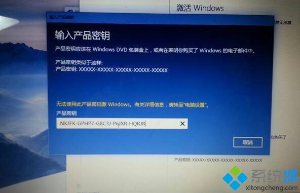 windows10 64位家庭版激活密钥大全
