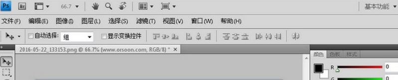 Photoshop CS4永久免费序列号|Photoshop CS4序列号大全