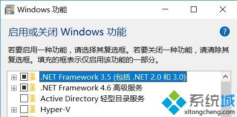 win10系统VMware Workstation与Device/Credential Guard不兼容怎么办