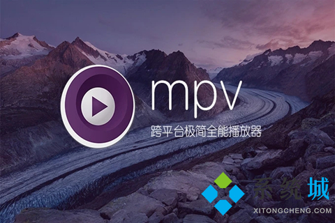 mpv player