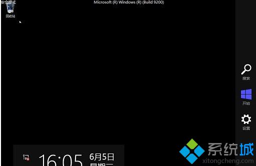 进入Windows 8安全模式