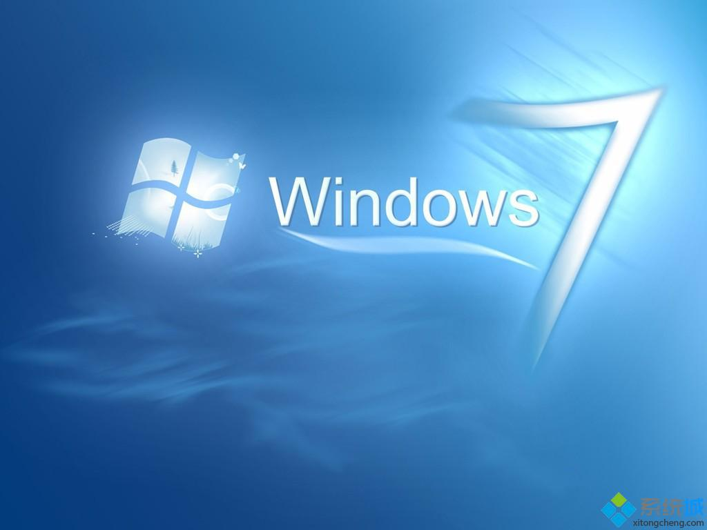 windows7的硬件配置要求