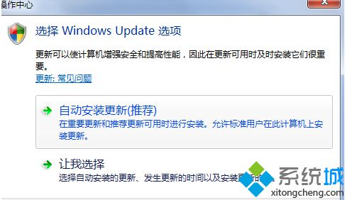 windows updat操作中心