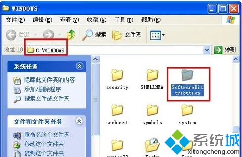 重命名SoftwareDistribution