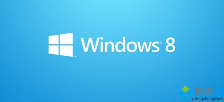 windows8操作系统快速入手使用技巧(二)